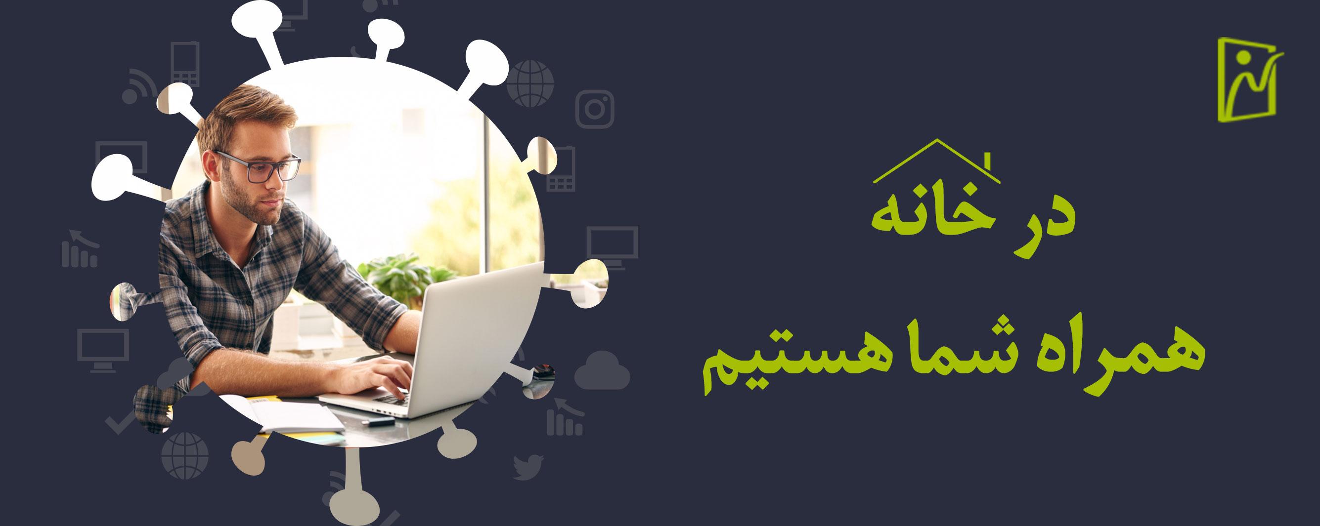 طراحی وب سایت  وسئوسازی سایت در کاشان، طراحی اپلیکیشن اندروید و ios در کاشان، دیجیتال مارکتینگ کاشان
