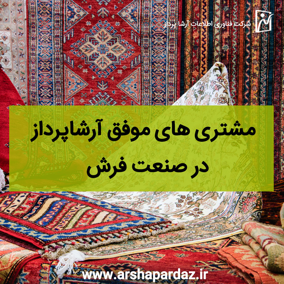 طراحی وب سایت در کاشان