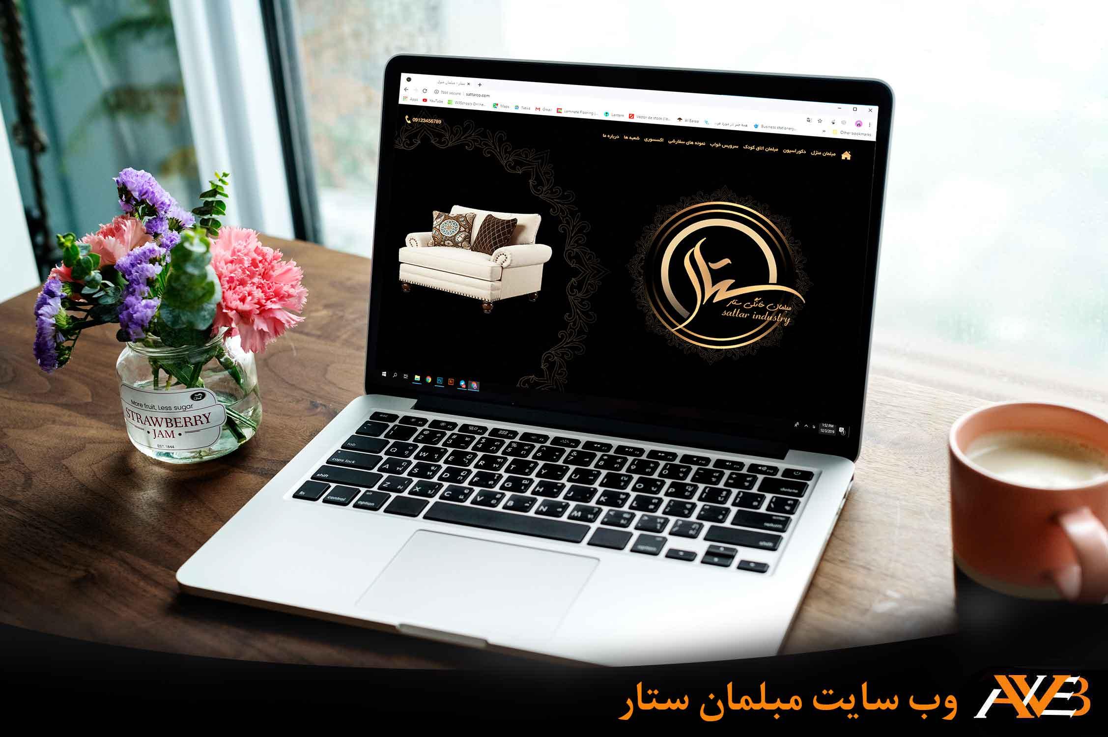 وب سایت مبلمان ستار